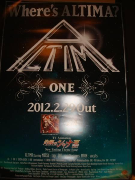 ALTIMA/ONE 灼眼のシャナⅢ FINAL EDテーマ CD 販促用B2ポスター