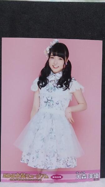 AKB48 衣装ミュージアム 新潟 会場限定 生写真 大森美優 10周年