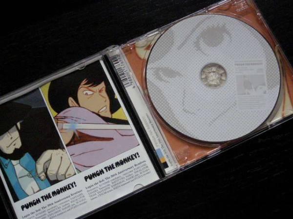 PUNCK THE MONKEY/ルパン3世/The 30th Anniversary Remixes/COCA-15143/管理No.1708904_画像2