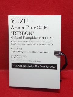 ▼ゆず YUZU Arena Tour 2006 RIBBON 北川悠仁 岩沢厚治パンフ
