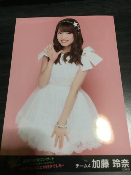 AKB48 真夏の単独コンサート 3枚コンプ チーム4 加藤 玲奈_画像3
