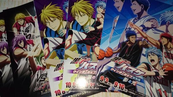チラシ☆黒子のバスケ 宣伝用 フライヤー3種3枚セット