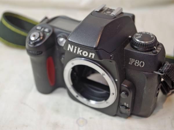 ジャンク☆Nikon/ニコン 一眼 F80ボデーのみ☆K-18