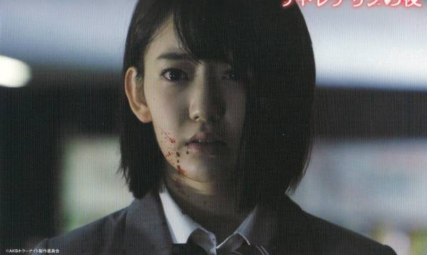 AKB48 宮脇咲良 アドレナリンの夜 DVD 予約特典 ポストカード ライブ・総選挙グッズの画像