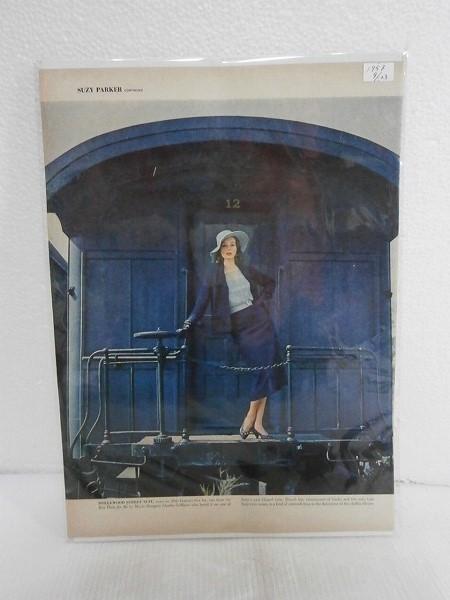 1957年アメリカの雑誌広告【SUZY PARKER】LIFE誌