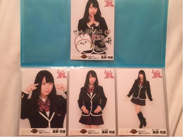 高柳明音 SKE48 全国ツアー 長崎県 会場 生写真 コンプ
