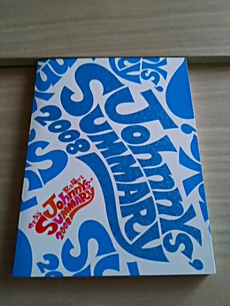 ジャニーズ SUMMARY 2008 キスマイ パンフ