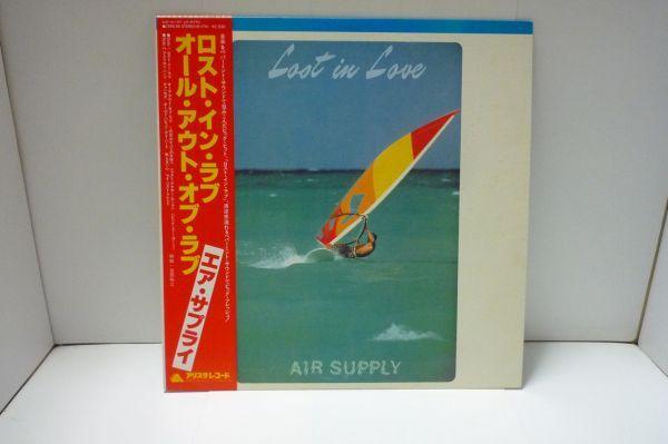 LP盤 エア・サプライ Air Supply / ロスト・イン・ラブ Lost In Love 帯付 1LP_画像1