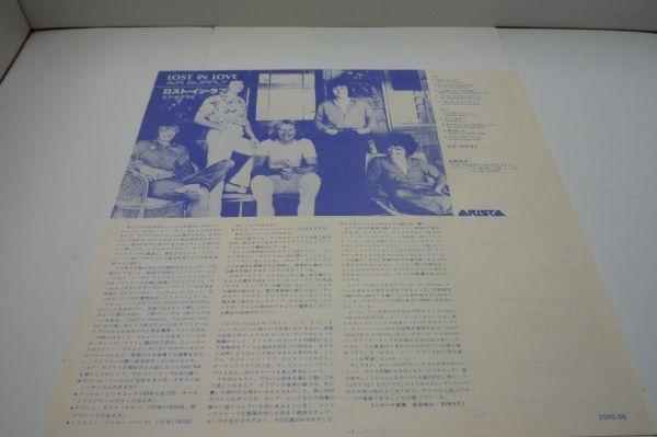 LP盤 エア・サプライ Air Supply / ロスト・イン・ラブ Lost In Love 帯付 1LP_画像3
