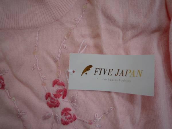 【未使用!】 ◆ FIVE JAPAN ◆ ニット フリー ピンク 刺繍_画像3