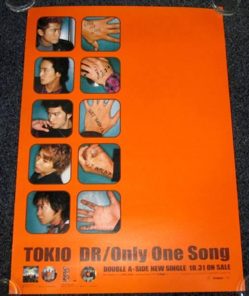 ≠⑨ 告知ポスター TOKIO[DR/Only One Song]