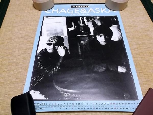 ●チャゲ&飛鳥【1997壁掛け型カレンダー】チャゲアス CHAGE&ASKA