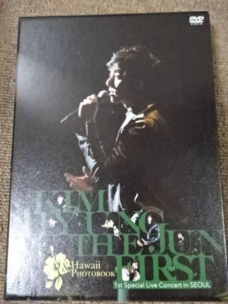 キムヒョンジュン 1stコンサートinソウル DVD2枚組 SS501 コンサートグッズの画像