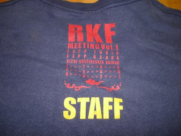 超激レア●河村隆一 RKF MEETING VOL.1 STAFF Tシャツ