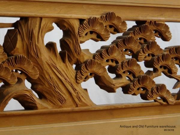 送料無料! 青森ヒバと銘木杉 質感と迫力のある松竹彫刻欄間/菊11_画像3