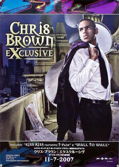CHRIS BROWN クリス・ブラウン B2ポスター (1D05007)