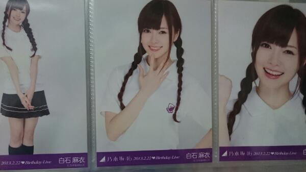 乃木坂46 生写真 2013.2.22 Birthday Live ポロシャツ 白石麻衣 コンプ 送料0