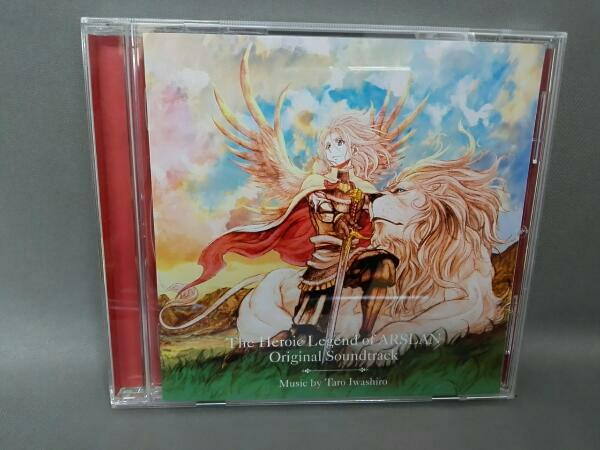 (アニメーション) アルスラーン戦記 オリジナルサウンドトラック グッズの画像