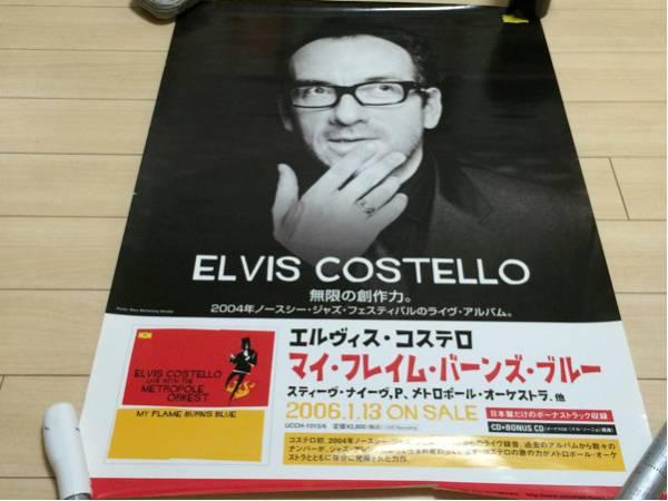 エルヴィス・コステロ elvis costello cd 発売 告知 ポスター 2006
