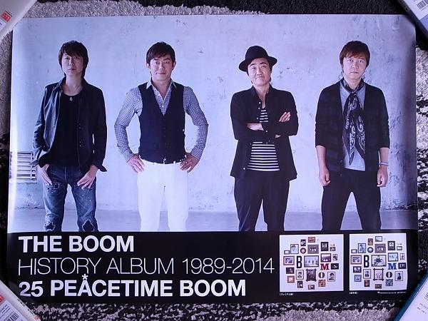 ★ ポスター THE BOOM ★