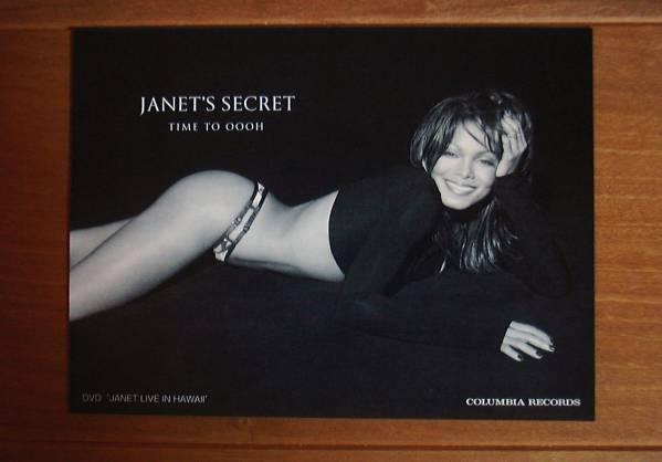 ジャネット・ジャクソン 2002.8.31発売DVD特典ステッカー