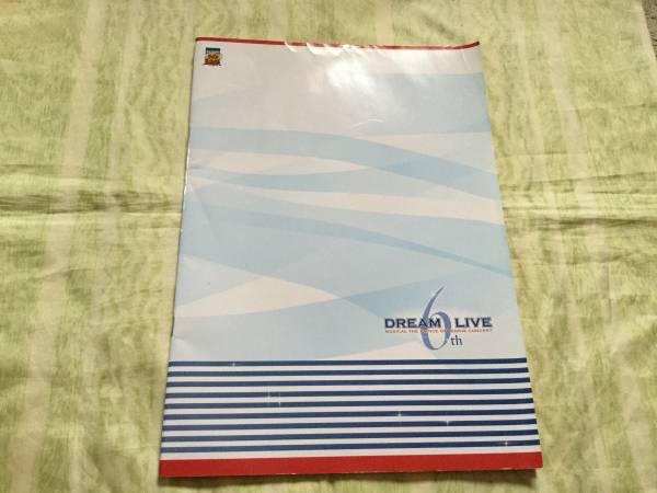 ★ミュージカル テニスの王子様★パンフ/DREAM LIVE 6th/2009年