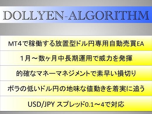 2018 FX自動売買EA★USDJPYドル円★バイナリーオプションMT4_画像3