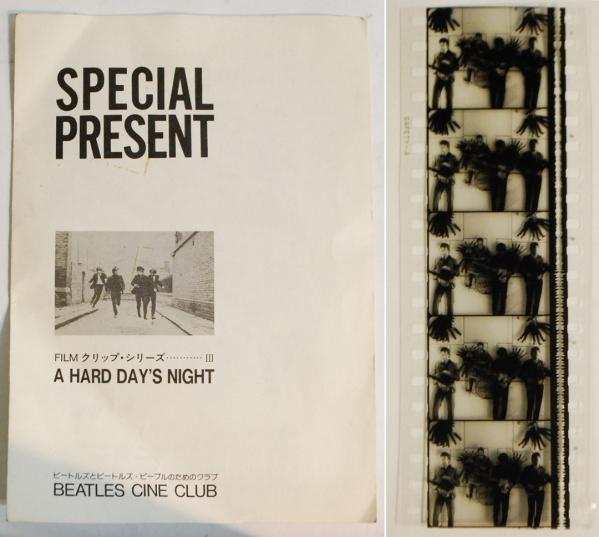 ビートルズ 35mm フィルムクリップ A HARD DAY'S NIGHT 非売品 ライブグッズの画像