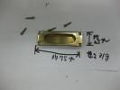 昭和に仕入れた、真鍮角戸引手 約25×75mm