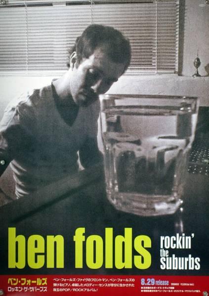 ben folds ベン・フォールズ B2ポスター (1L20015)
