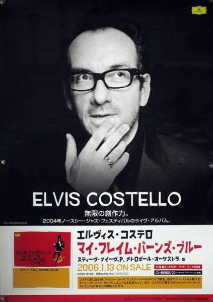 ELVIS COSTELLO エルヴィス・コステロ B2ポスター (1V13012)