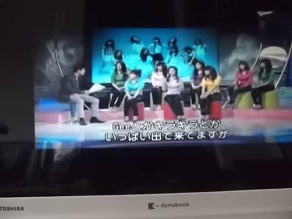 ★DVD 少女時代 パク・チュンフンのホリデーショー