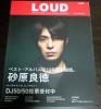 LOUD 2007 No.148 砂原良徳 BEN WESTBEECH MAXIMO PARK
