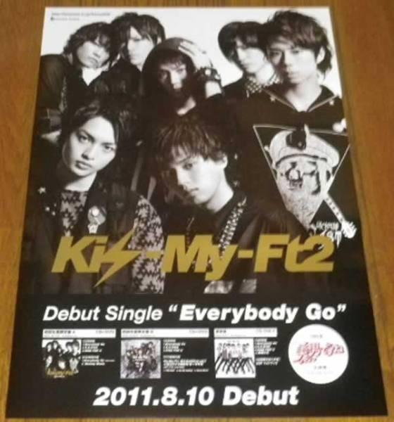 Kis-My-Ft2 / Everybody Go ポスター