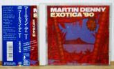 マーティン・デニー/エキゾチカ'90★帯付 あがた森魚 モンド