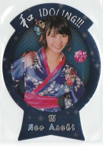 '13 BBM アイドリング!!! 朝日奈央 100枚限定ダイカットカード ライブグッズの画像