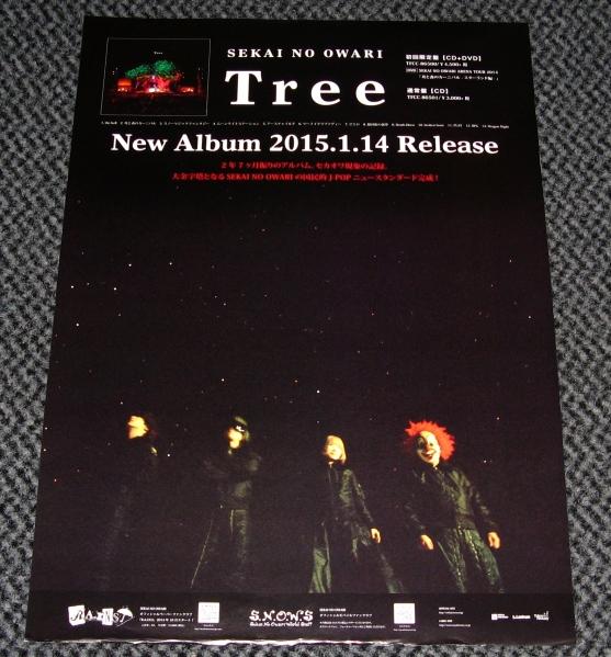 SEKAI NO OWARI [Tree] 告知ポスター