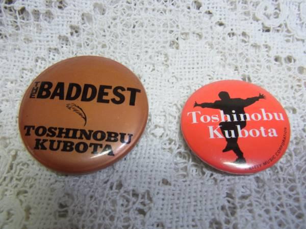 缶バッジ☆2種 3㎝4㎝ 久保田利伸  THE BADDEST 非売品