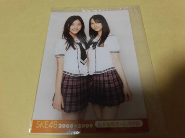 棚1-2 SKE48 コンプリートブック特典生写真 松井玲奈・珠理奈