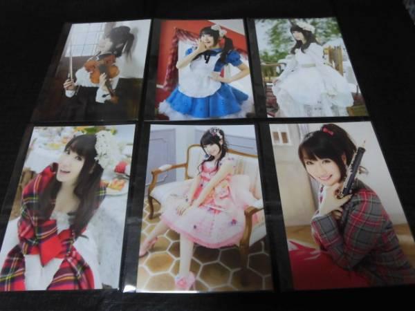 棚1-1 水樹奈々 LIVE 2013 ポストカード  9枚セット