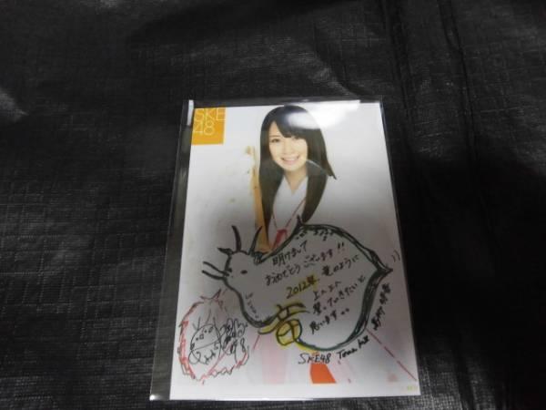「J-24」 SKE48 高柳明音 新年コメント 生写真