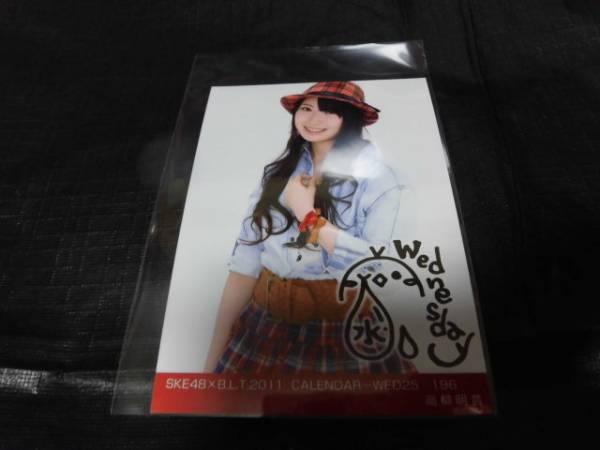 「棚1-1」 SKE48×B.L.T 2011 高柳明音 水曜日 生写真