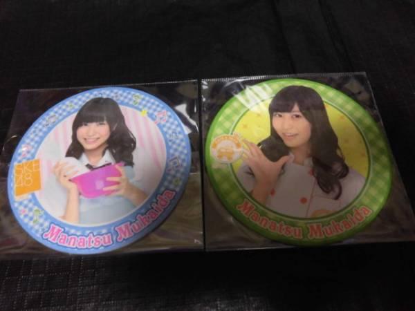 棚1-2 SKE48 向田茉夏 コースター 2枚セット