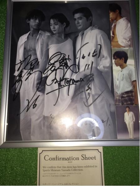 奇妙なゲーム V6 坂本昌行 遠山景織子 細川俊之 直筆サイン額 コンサートグッズの画像