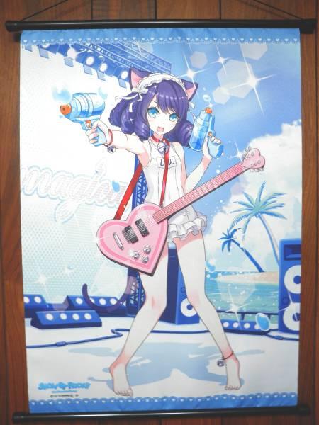 SHOW BY ROCK!! B2タペストリー シアン グッズの画像