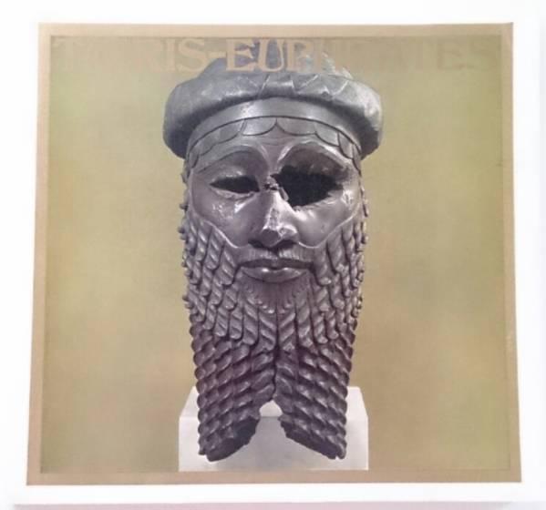 チグリス ユーフラテス 文明