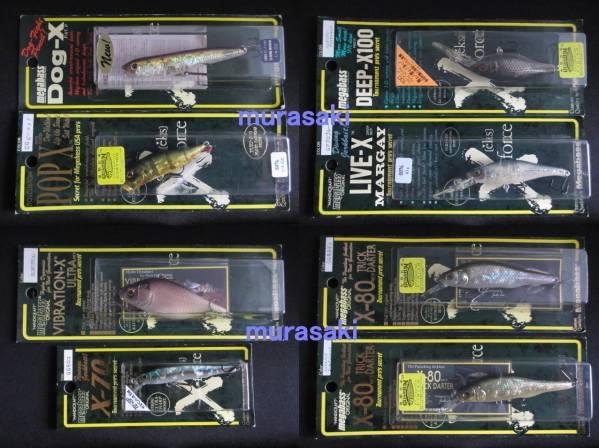 1996-2000年 megabass メガバス セット POP-X DOG-X LIVE-X MARGAY VIBRATION-X ULTRA DEEP-X100 X-80 TRICK DARTER X-70_画像1