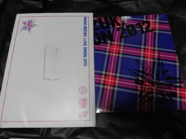 「棚1-4」 水樹奈々 LIVE UNION 2012 パンフレット