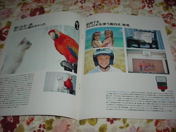 即決!昭和62年10月京セラ200 210 カメラのカタログ 古谷一行_画像3