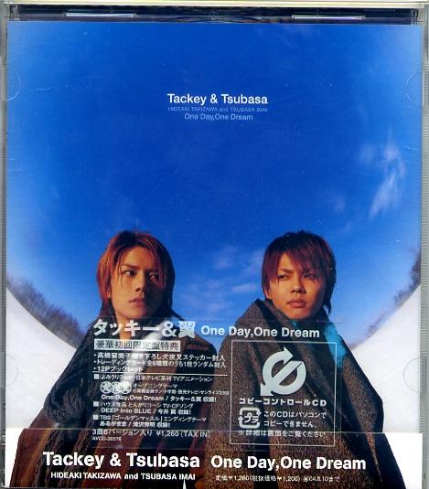 [タッキー&翼]【初回限定】CD■「One Day, One Dream」/送164